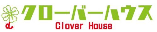 株式会社dクローバーハウス